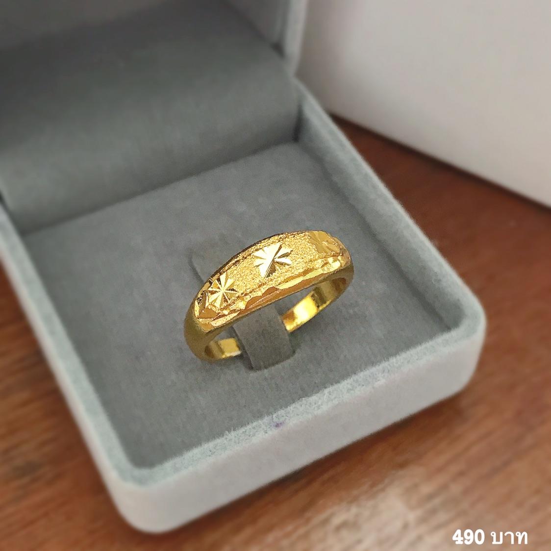 แหวนทอง รหัส JR065