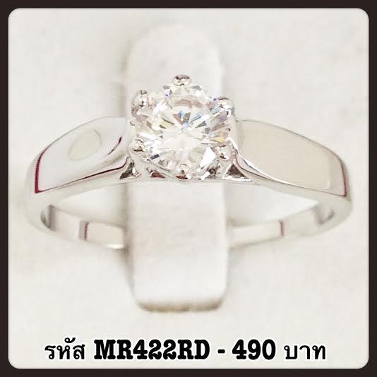 แหวนเพชร CZ รหัส MR422RD
