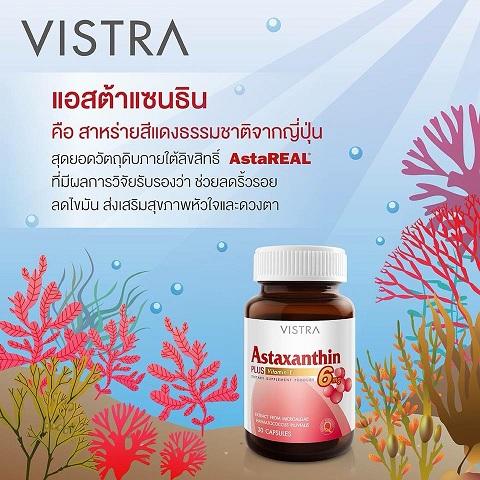 Vistra Astaxanthin Plus Vitamin E 6mg วิสทร้า แอสตาแซนธีน 6 มก 30 เม็ด