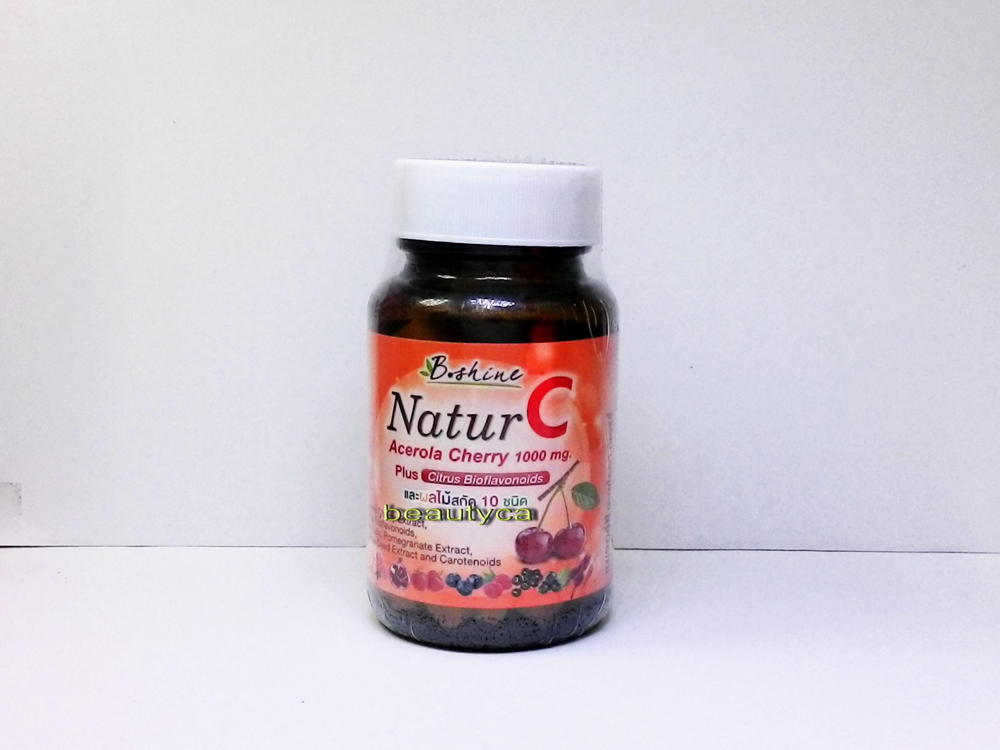 ์์Natur C Acerola Cherry เนเจอร์ซี อะเซโรลา เชอร์รี่ วิตามินซีธรรมชาติ เพื่อดูแลผิวและเสริมภูมิต้านทาน