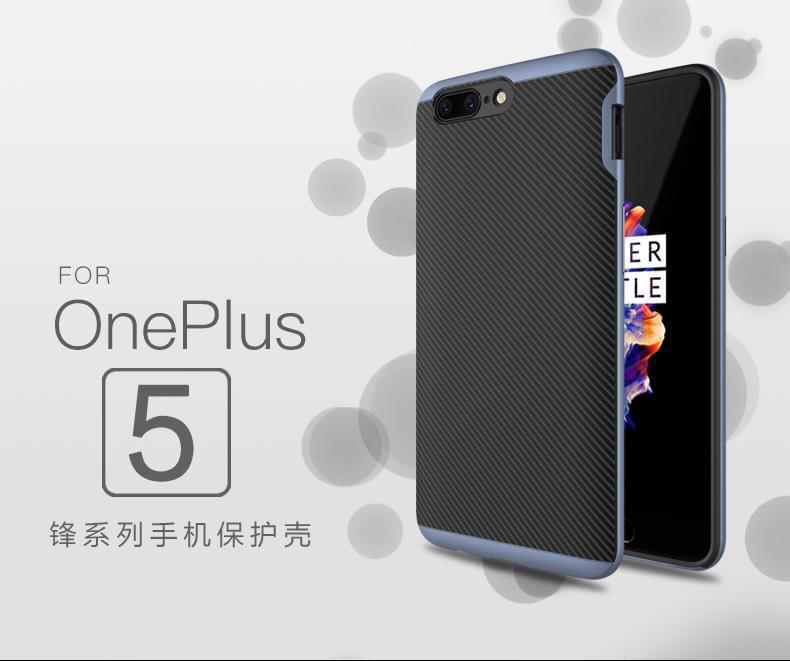 [พรีออเดอร์] Case Oneplus 5 TPU bumper Armor