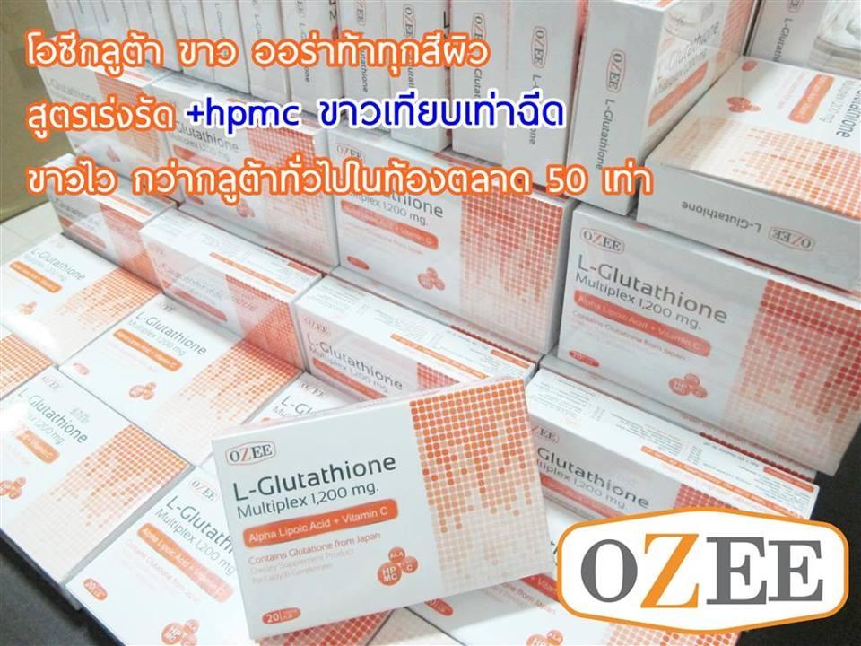 (3 กล่อง 1650 บาท) OZEE Glutathione 1,200mg.