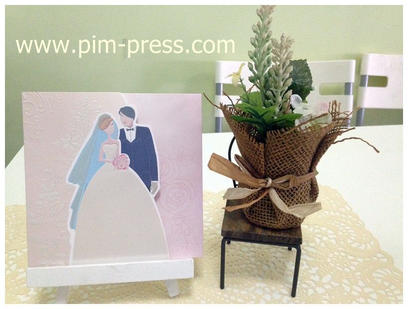การ์ดแต่งงาน WC (WC5416)