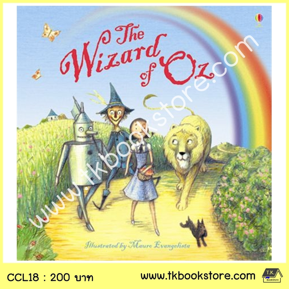 The Usborne Picture Book : The Wizard of Oz นิทานภาพ พ่อมดแห่งออซ