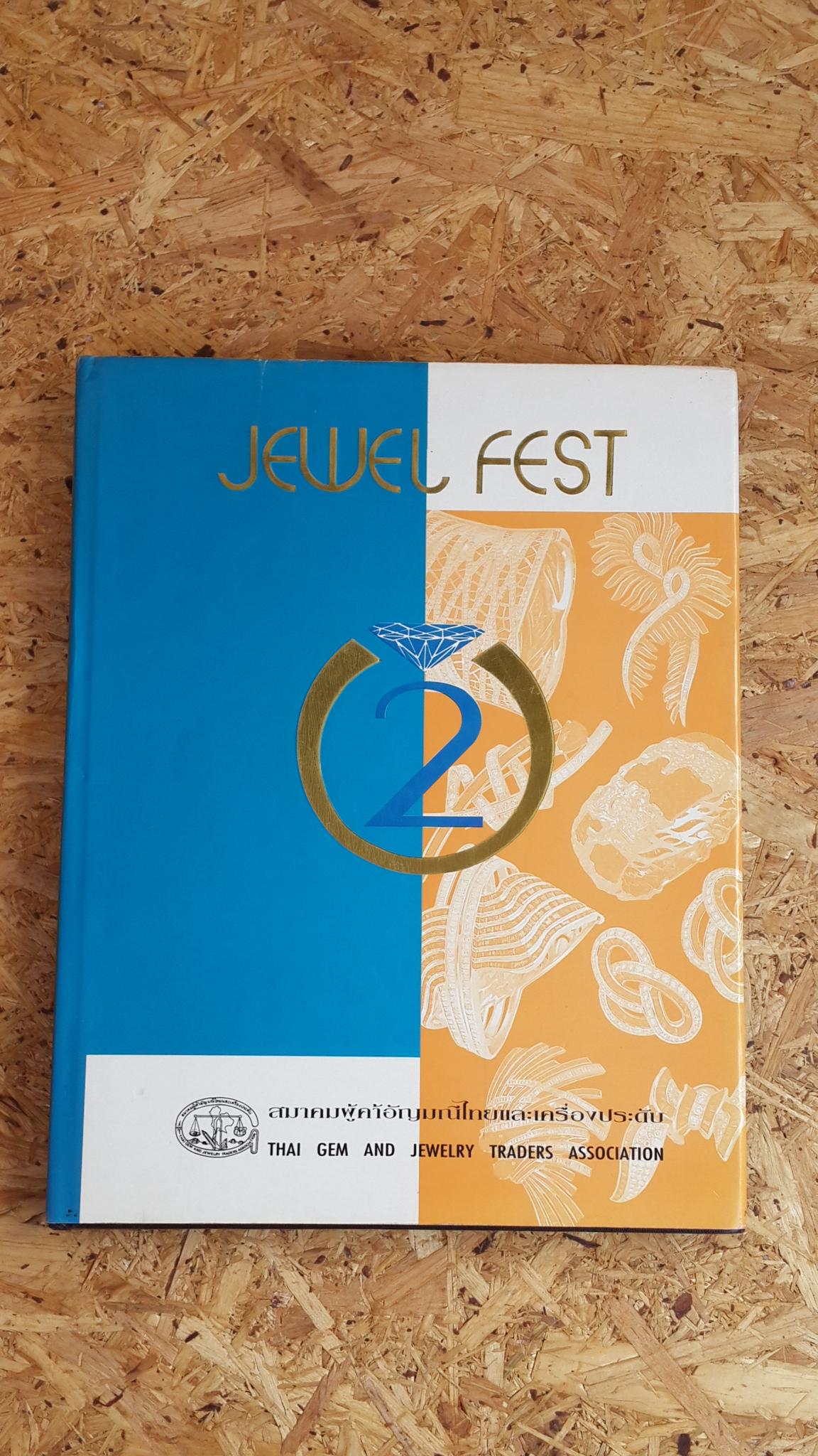 JEWEL FEST 2 / สมาคมผู้ค้าอัญมณีไทยและเครื่องประดับ