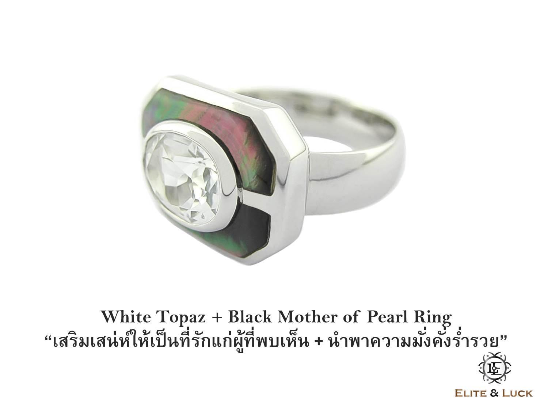 แหวน White Topaz + Black Mother of Pearl Sterling Silver สี Rhodium รุ่น Charming
