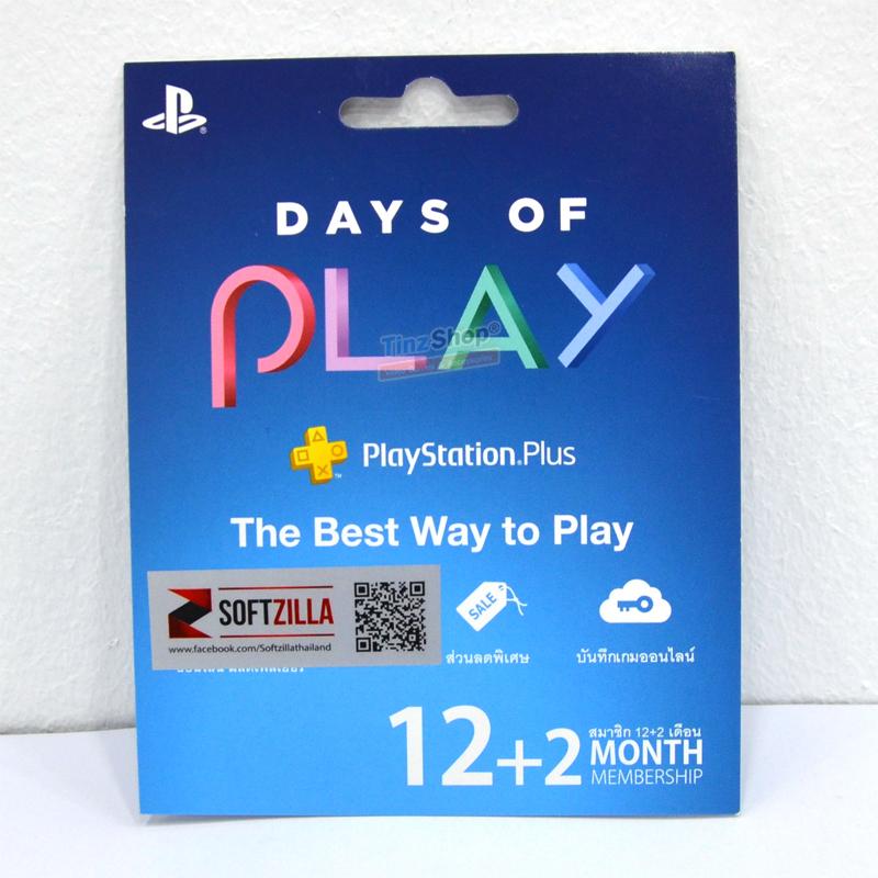 PS Plus™ PlayStation®Plus 12+2 Month DAY of PLAY ราคา 1250.- // ส่งโค้ดทาง Line, inbox, SMS