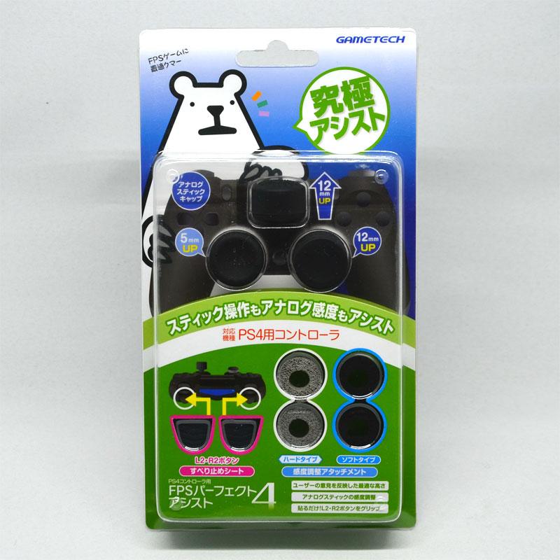 อุปกรณ์เสริมจอย PS4 GAMETECH PS4 Anti slip Rubber Analog Stick (Gametech กล่องเขียว)