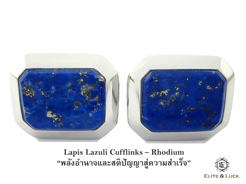 Lapis Lazuli Sterling Silver Cufflinks สี Black Rhodium รุ่น Classic