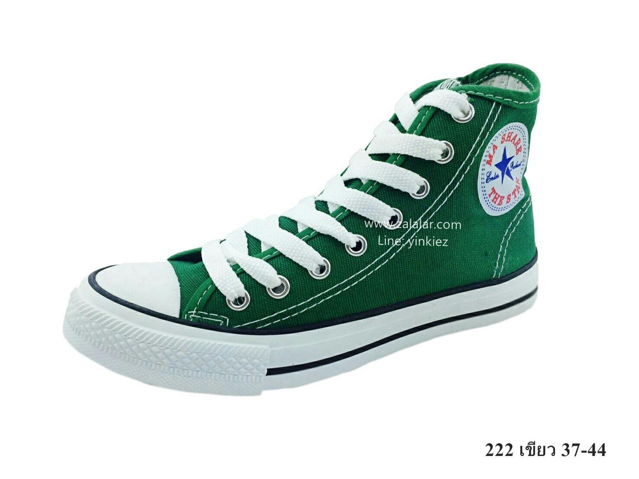 [พร้อมส่ง] รองเท้าผ้าใบแฟชั่น รุ่น 222 สีเขียว ทรงหุ้มข้อ