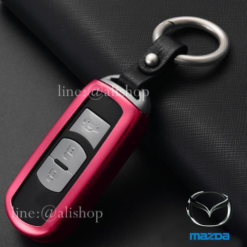 กรอบ-เคส ใส่กุญแจรีโมทรถยนต์ รุ่นกรอบเหล็ก Mazda 2,3 Smart Key 3 ปุ่ม สีชมพู (ถอดดอกกุญแจออกได้)