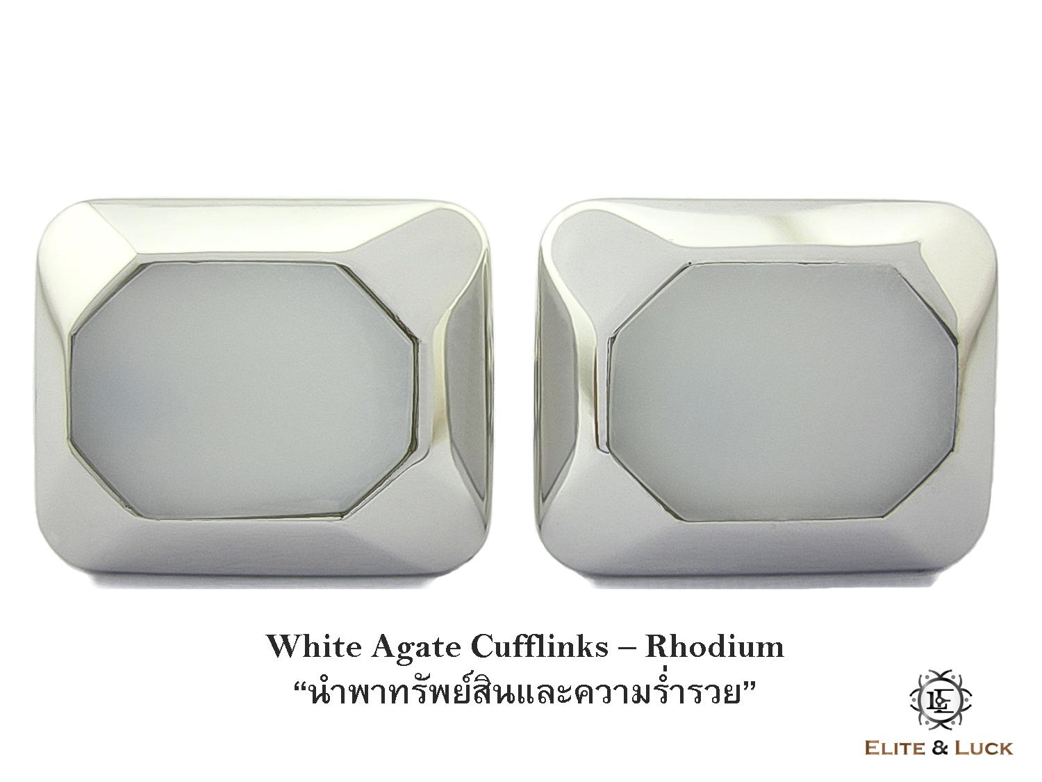 White Agate Sterling Silver Cufflinks สี Rhodium รุ่น Modern