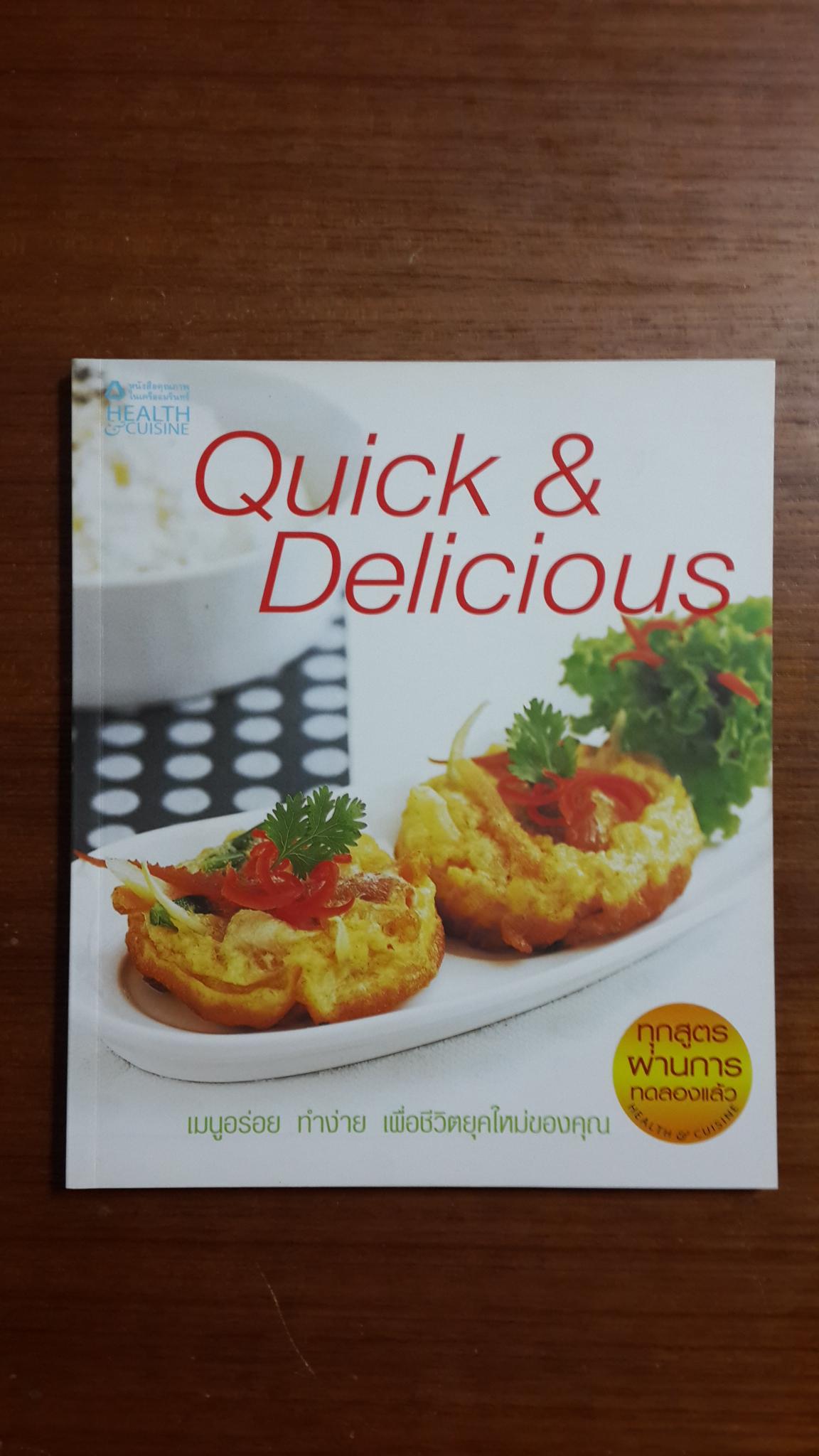 Quick & Delicious