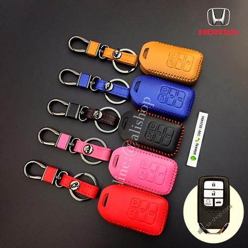 ซองหนังแท้ ใส่กุญแจรีโมทรถยนต์ รุ่นสีสัน All New Honda Accord,Civic 2016-18 Smart Key 4 ปุ่ม