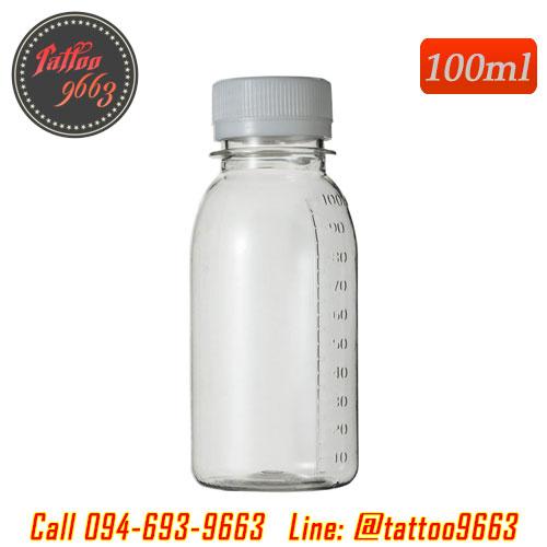[100ML] ขวดพลาสติก ขวดเปล่า ขวดใสอเนกประสงค์ ขนาด100มล. Multipurpose Empty Plastic Bottle
