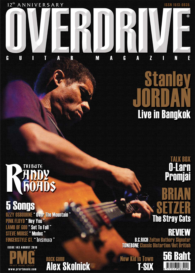 Overdrive Guitar Magazine Issue 143