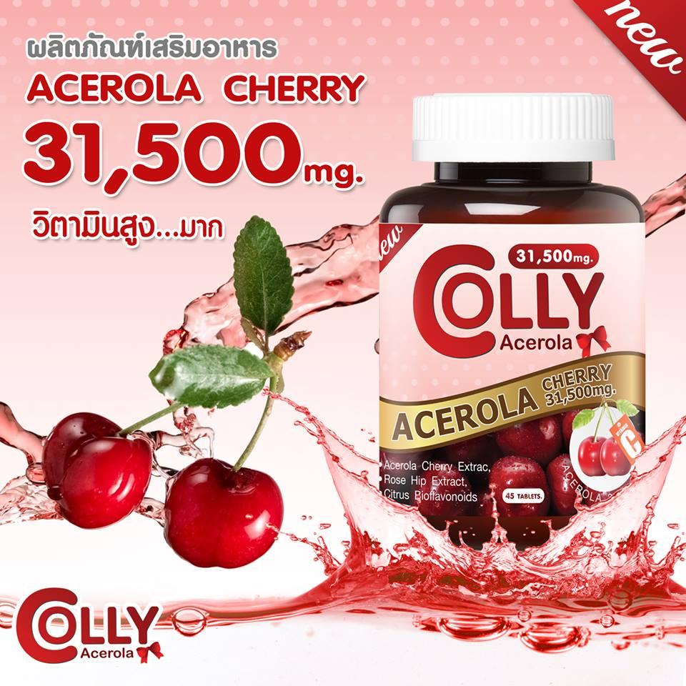 Colly Acerola Cherry 31,500 mg คอลลี่ อะเซโรล่า เชอร์รี่ วิตามินซีสูง