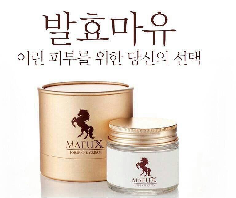 ครีมน้ำมันม้าทองคำ MAEUX Horse Oil Cream สูตรปรับปรุงใหม่!!