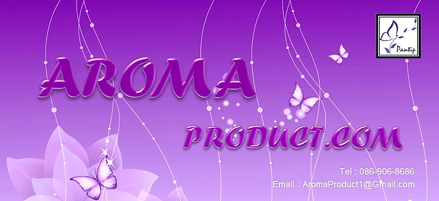 Aromaproduct.com