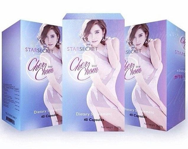 Cher Chom 360 by พลอย เฌอมาลย์ (ผลิตภัณฑ์อาหารเสริม)
