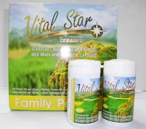 ขาย น้ำมันรำข้าว Vital Star (ไวทอลสตาร์)