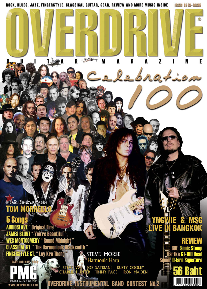 Overdrive Guitar Magazine Issue 100