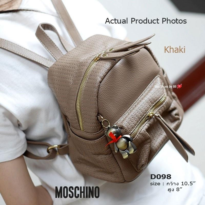 กระเป๋าเป้แฟชั่น งานน่ารัก สไตล์ Mini Bagpack by MOSCHINO Style หนัง PU หนานุ่ม แต่งจี้โลหะตัวหมีน้อยผูกโบว์ริบบิ้นสุดน่ารัก ขนาดกว้าง 10.5 นิ้ว สูง 8 นิ้ว สี KHAKI PINK RED YELLOW