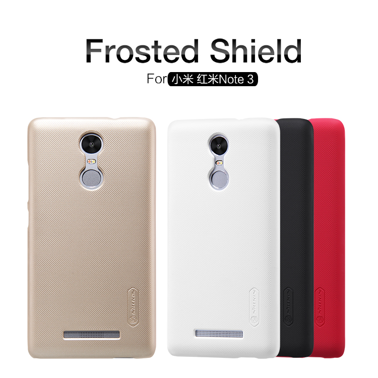 เคส Xiaomi Redmi Note 3 Nillkin Super Frosted Shield