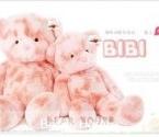 ตุ๊กตาหมีบีบีสีชมพูชีสเค้ก
