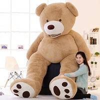 หมีเท็ดดี้แบร์ตัวใหญ่ รุ่น BP050072 ขนาด 2.0 เมตร
