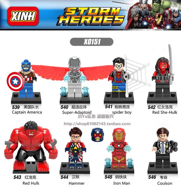 เลโก้จีน XINH.539-546 ชุด Super Heroes (สินค้ามือ 1 ไม่มีกล่อง)