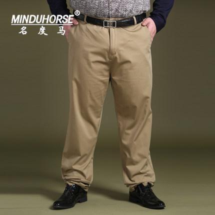 [พรีออเดอร์] กางเกงแฟชั่นเกาหลีผู้ชายไซต์ใหญ่ size 38 - 50 ขายาว - [Preorder] Plus size Men ฺKorean Hitz size 38 - 50 Long Trousers