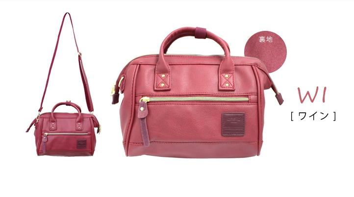 Mini twoway leather Shoulder Bag (สี red wine)