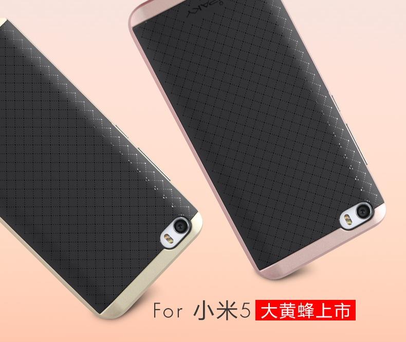 เคส Xiaomi Mi5 iPaky