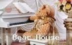ตุ๊กตาหมีลอรัลตัวน้ำตาล-เสื้อน้ำตาล ขนาด 1.6 เมตร