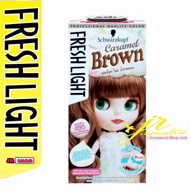 ชวาร์สคอฟ เฟรชไลท์ โฟมเปลี่ยนสีผม Caramel Brown สีน้ำตาลอ่อน ปรับสีผมสูงสุด ( 5 ระดับ)