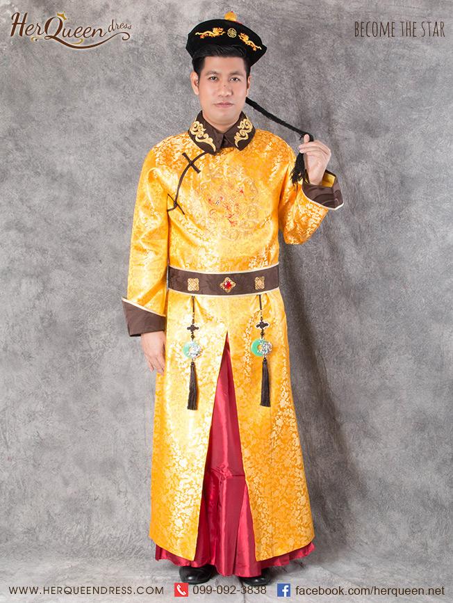ชุดฮ่องเต้