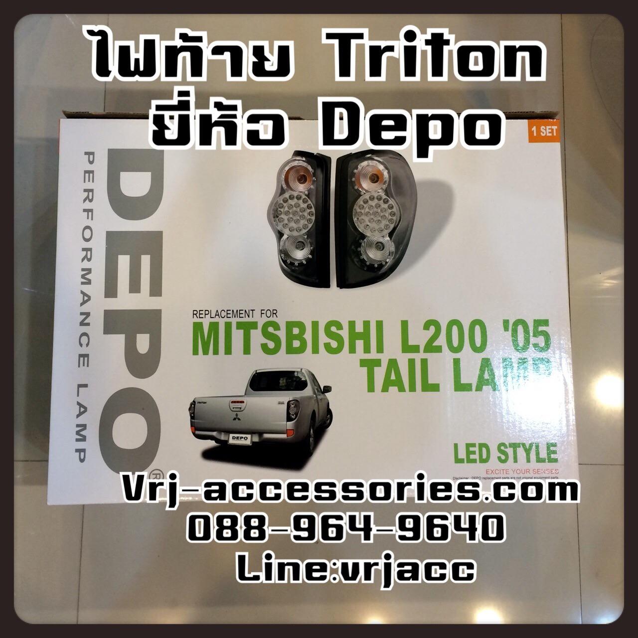 ไฟท้าย LED มิตซูบิชิ ไตรตัน : Mitsubishi – TRITON 2005