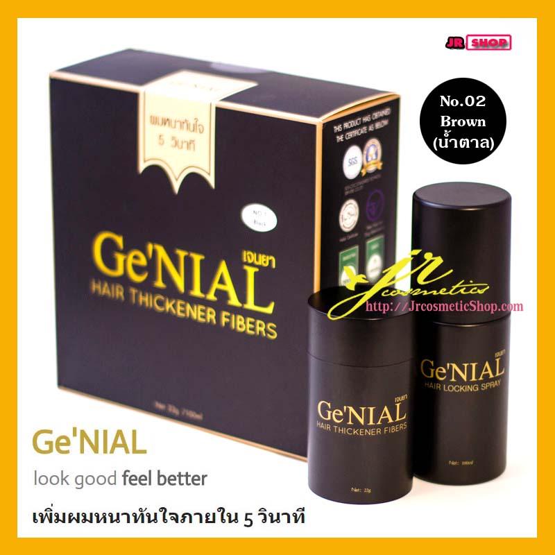 เจนยา Ge'NIAL Hair Thickener Fibers No.02 Dark Brown (สีน้ำตาลเข้ม) ผลิตภัณฑ์เพิ่มผมหนาทันใจ 5 วินาที (ผงเพิ่มผมหนา ปิดผมบาง) Net 22g./100ml.