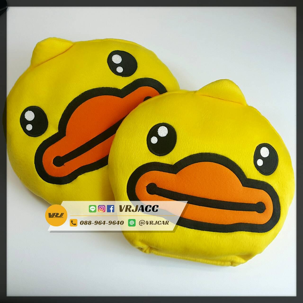 หัวเป็ดเหลือง B Duck หุ้มหัวหมอน (คู่) Neck Pad Cover