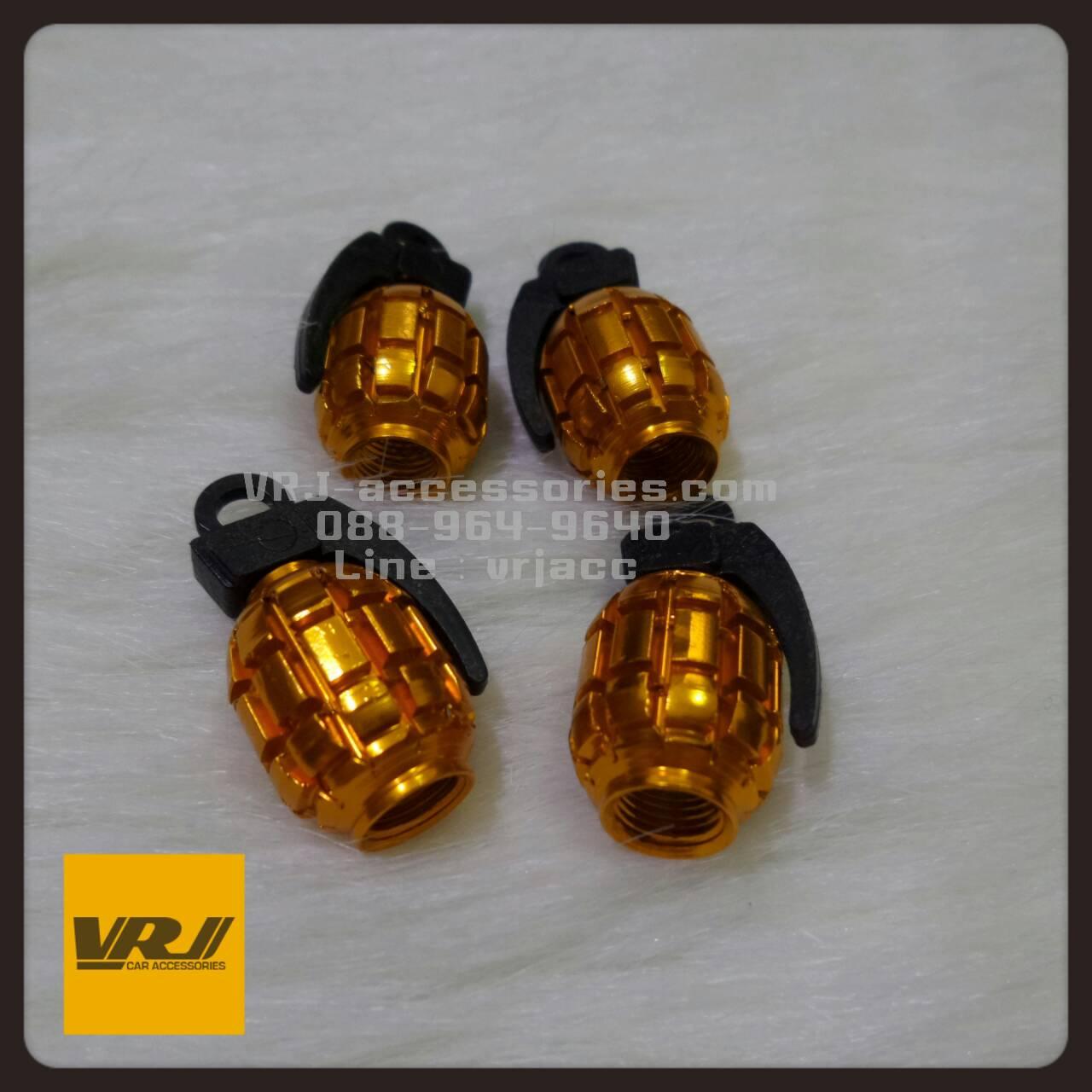 จุกลม ลูกระเบิด น้อยหน่า สีเหลือง : Car tire valve Stem caps - Grenade Bomb