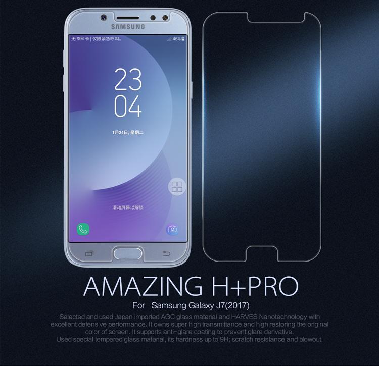 ฟิล์มกระจกนิรภัย Samsung Galaxy J7 Pro (2017)