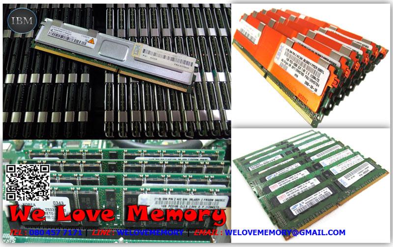 49Y1405 [ขาย จําหน่าย ราคา] IBM 2GB (1x2GB, 1Rx8, 1.35V) PC3L10600 CL9 ECC DDR3 1333MHz LP RDIMM