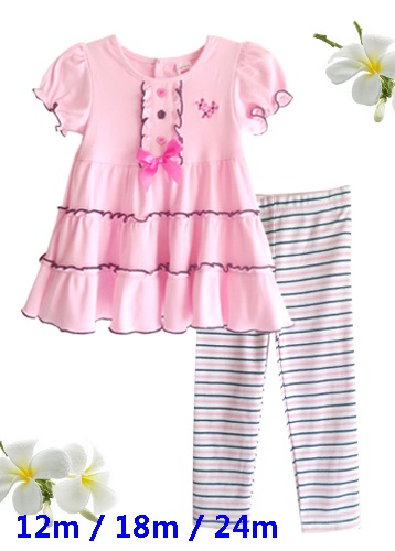 Ashley's : เสื้อสีชมพูทรงเดรส พร้อมกางเกงเลกกิ้ง