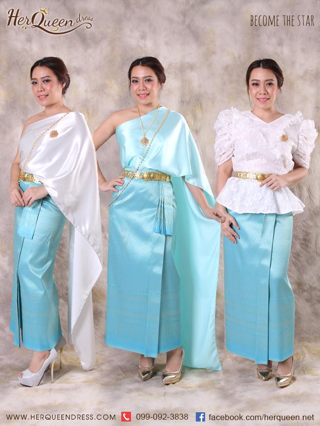 เช่าชุดไทยเพื่อนเจ้าสาว &#x2665 ชุดเพื่อนเจ้าสาว โทนสีฟ้า (เลือกแบบด้านในค่ะ)