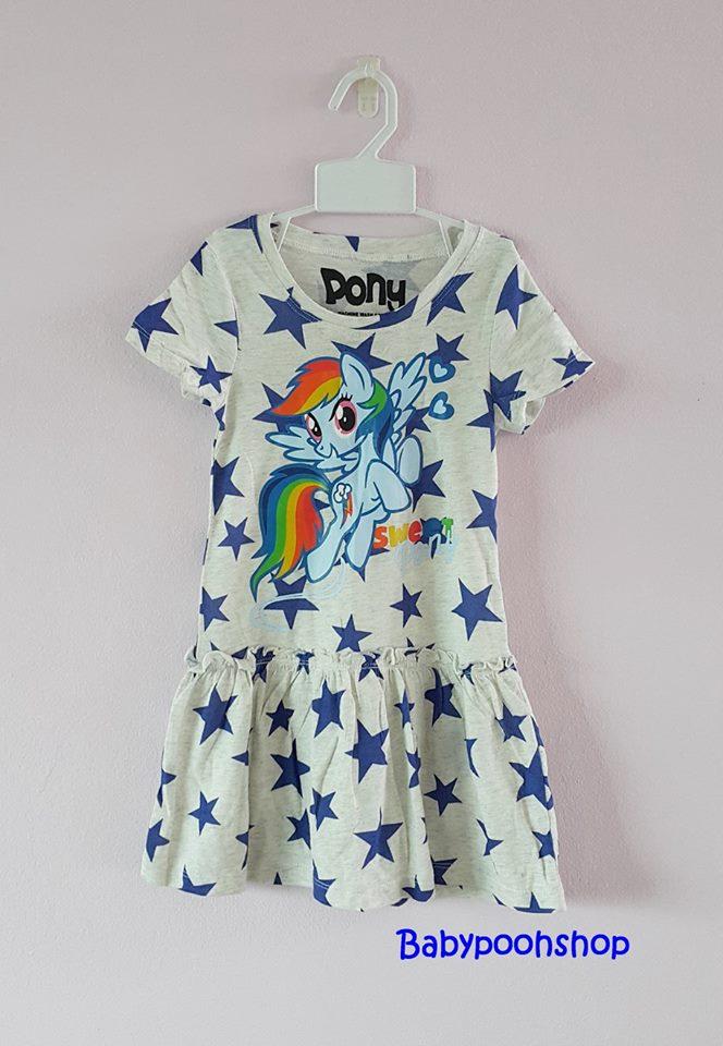 Pony : เดรสผ้า cotton ยีด ลายม้าโพนี่ Rainbow Dash สีครีมลายดาว size : 1-2y / 2-4y / 6-8y