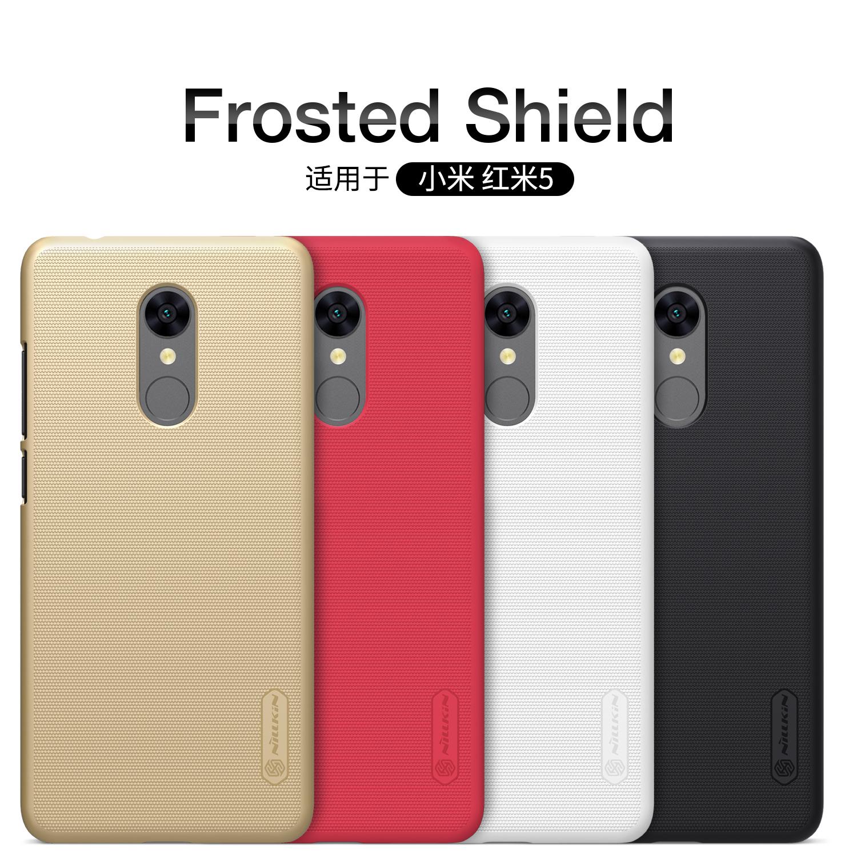 เคสมือถือ Xiaomi Redmi 5 (จอ 5.7 นิ้ว) รุ่น Super Frosted Shield