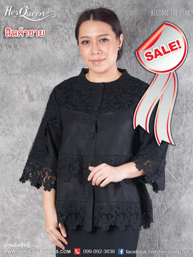 สินค้าขาย &#x2665 เสื้อสีดำลูกไม้ สลับผ้าลินิน ชายลูกไม้ ไซส์ 40