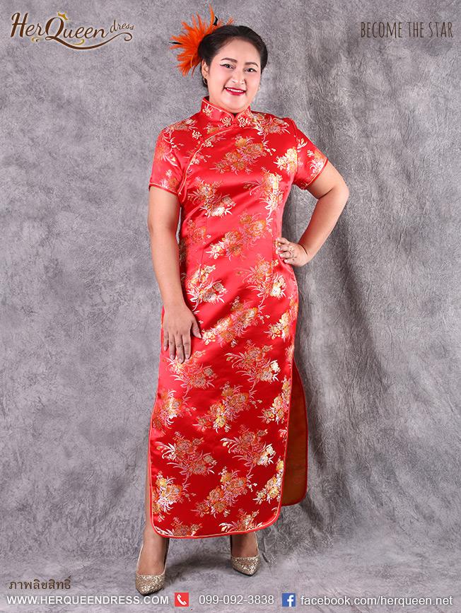 เช่าชุดราตรี &#x2665 ชุดกี่เพ้า ไซส์ใหญ่ ผ้าไหมจีน สีแดง ไซส์ 3XL และ 4XL
