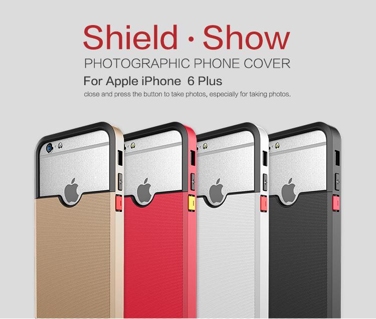 เคสมือถือ iPhone 6 Plus รุ่น Shield Show Photographic Phone Cover